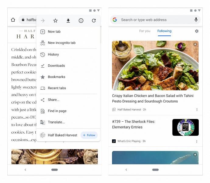 Google Reader немного жив: Google внедряет новую функцию в браузер Chrome