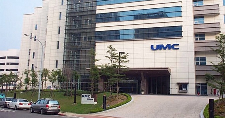 По данным отраслевых источников, Qualcomm и UMC заключили долгосрочное соглашение - 1