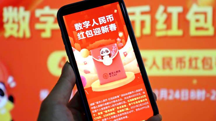 Китай раздаст своим гражданам 6,2 млн долларов в цифровых юанях