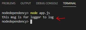 Управление зависимостями в Node.js - 17