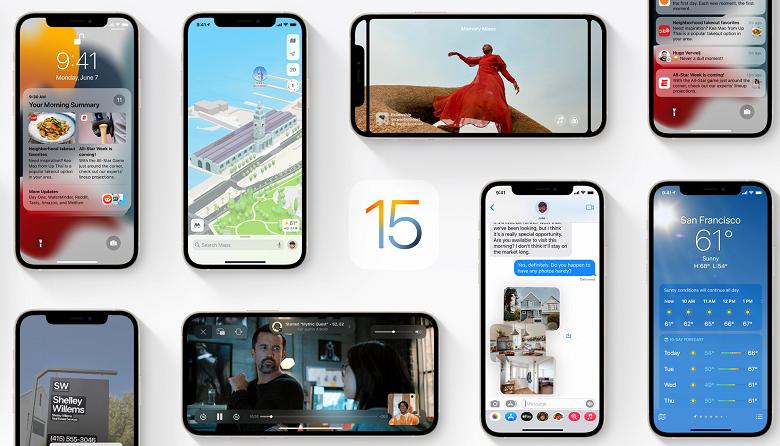Официально: какие iPhone получат iOS 15
