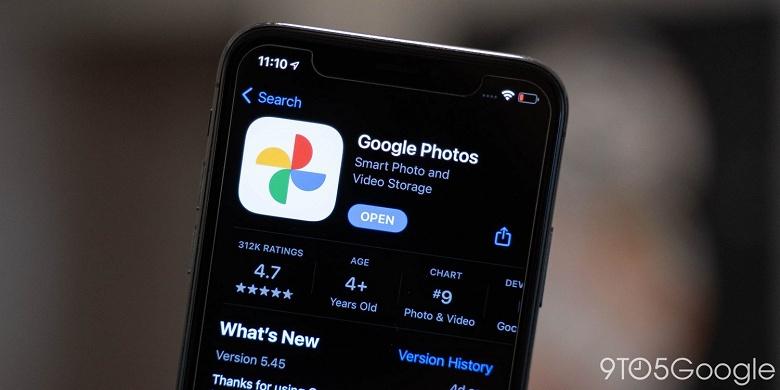 Эксклюзив Android добрался до iPhone: крутой редактор Google Фото наконец появился на iOS