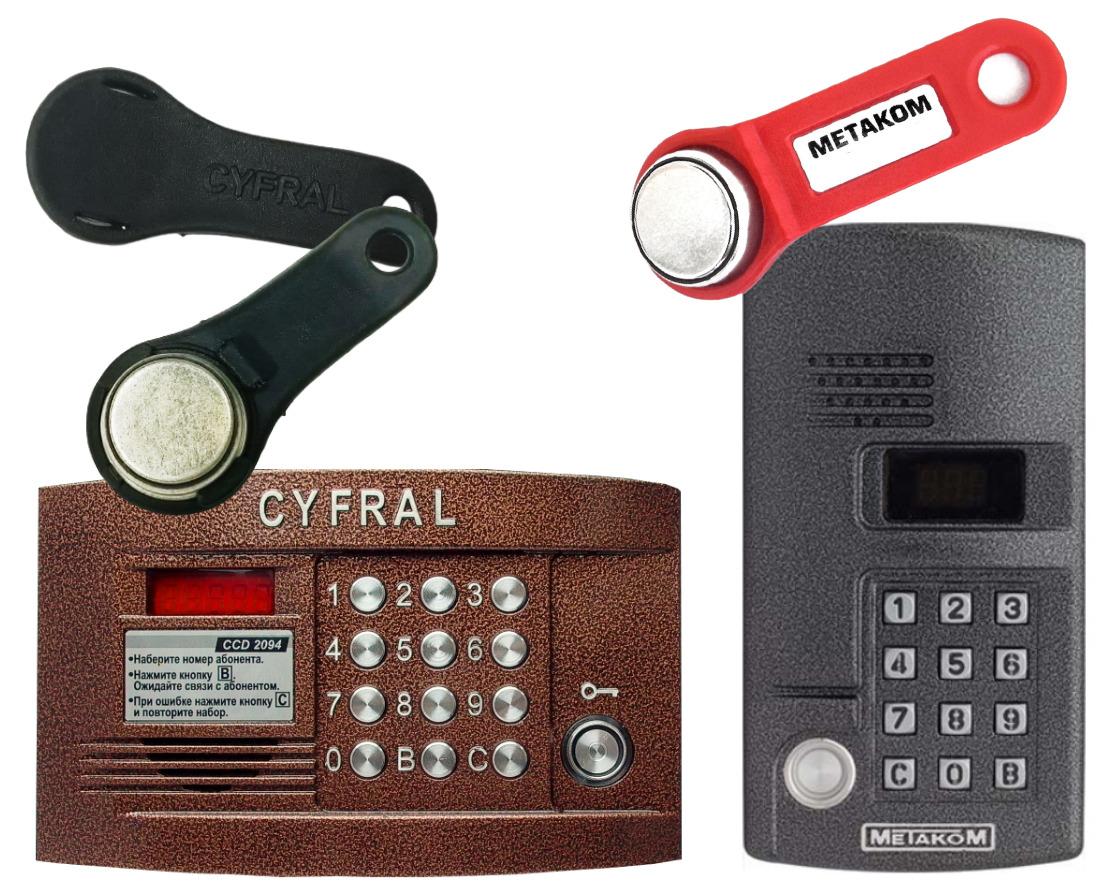 Нахлобучиваем домофонные ключи iButton с помощью Flipper Zero - 11