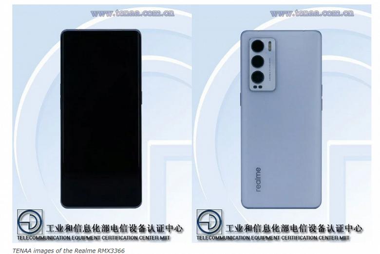 Самый красивый белый смартфон в истории компании. Realme готовит очередную новинку