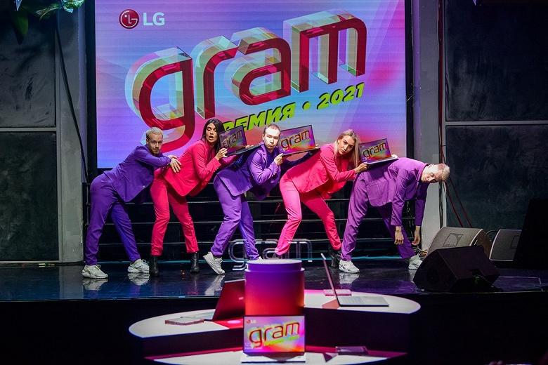 Легчайшие неубиваемые ноутбуки LG Gram представлены в России