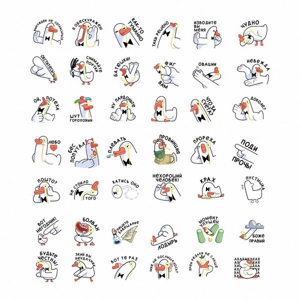 «ВКонтакте» против ненормативной лексики: мат подменят на «культурные» стикеры