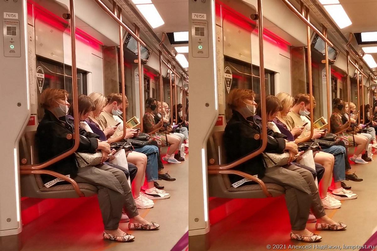 Метропоезд Москва 2020 меняет цветовую температуру - 3