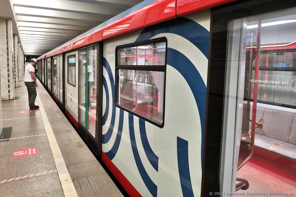 Метропоезд Москва 2020 меняет цветовую температуру - 5