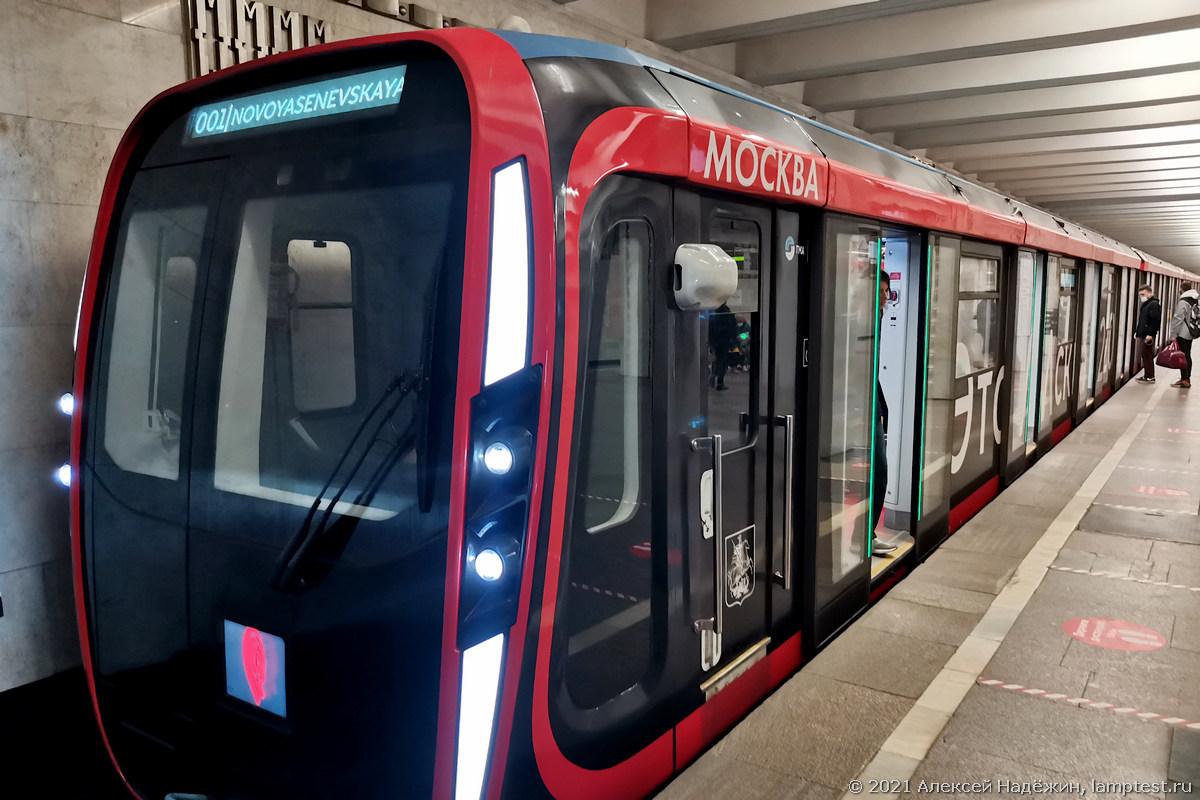 Метропоезд Москва 2020 меняет цветовую температуру - 1