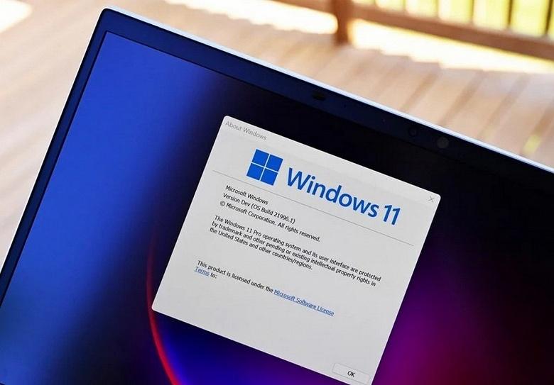 Microsoft подтвердила факт утечки образа Windows 11 и заодно имя новой ОС. Компания подала жалобу на Google