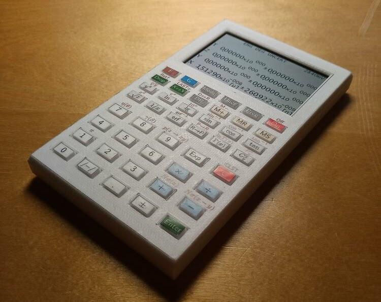 Калькулятор как он есть.