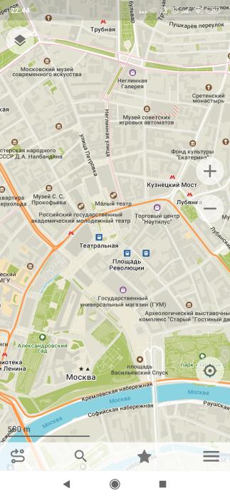 OrganicMaps — релиз форка Maps.me с открытым кодом - 2