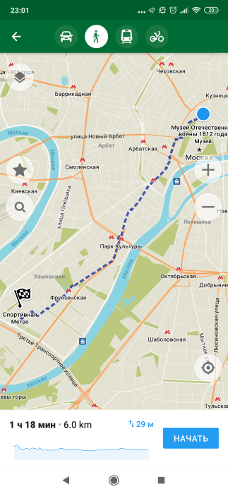 OrganicMaps — релиз форка Maps.me с открытым кодом - 4