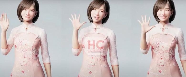 Lysa — первый виртуальный человек Huawei
