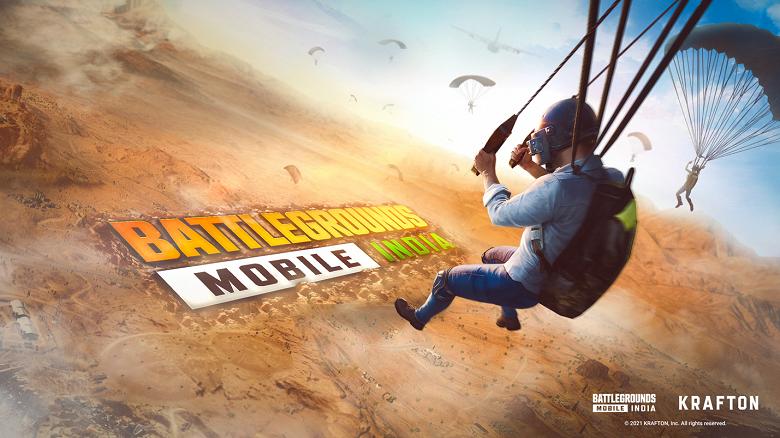 Теперь у Battlegrounds Mobile India практически нет шансов: игру уличили в отправке данных на китайские серверы
