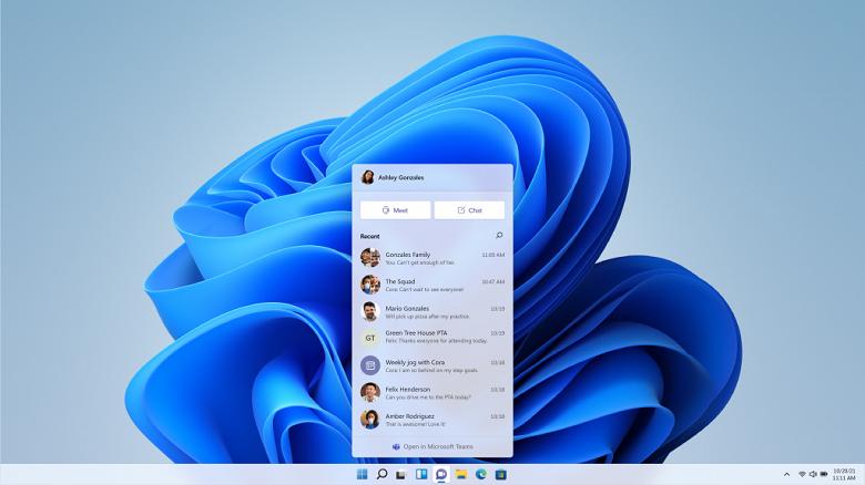Microsoft избавилась от Skype в Windows 11, но всё поправимо