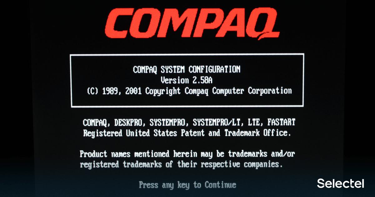 Не тварь! Часть 1. Обзор сервера Compaq Prosignia VS с ОС Novell NetWare 3.12 - 1