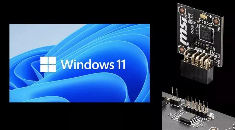 Windows 11 для России может отличаться от ОС для западных стран. У нас будет возможность установить систему на ПК без TPM 2.0