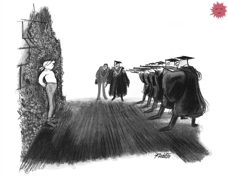 Сговор и жульничество в академических кругах - 1