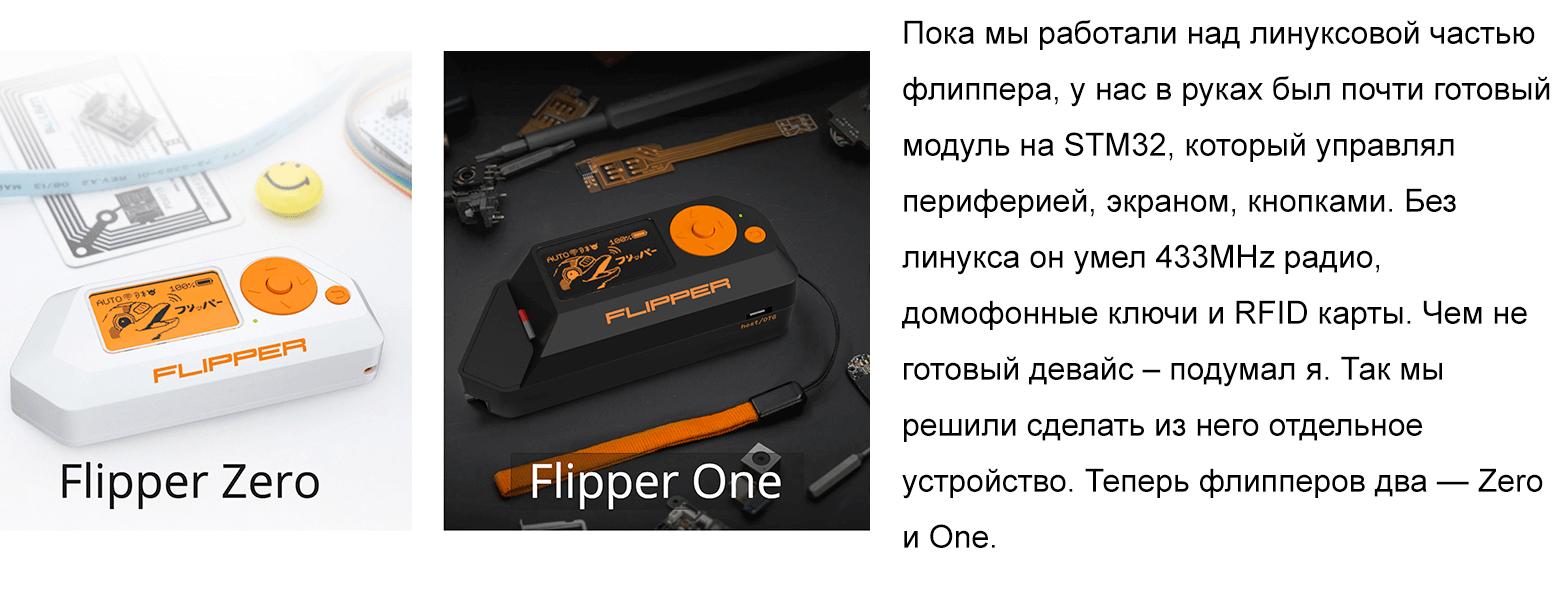 Перехват инфракрасных пультов с помощью Flipper Zero - 17