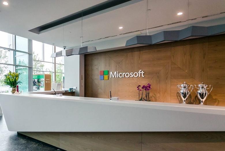 Microsoft предупредила о повышении цен в России до европейского уровня