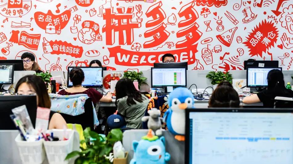 Выгорание, поставленное на поток. Как в Китае работает система «Третий глаз», и почему программисты из-за нее умирают - 5