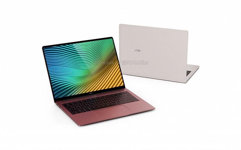 Первый ноутбук Realme показали со всех сторон в разных цветах
