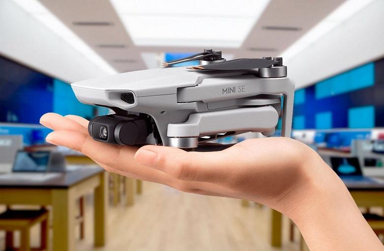 Самый дешёвый дрон DJI со временем полёта 30 минут поступил в продажу в Китае
