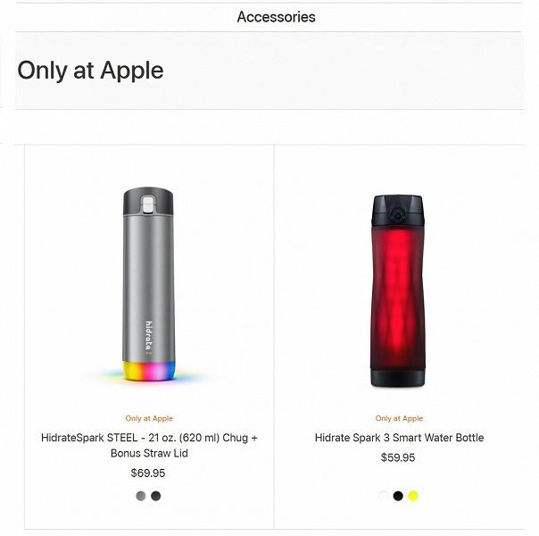 Apple обвинили в нарушении патентных прав из-за продажи «умных бутылок»