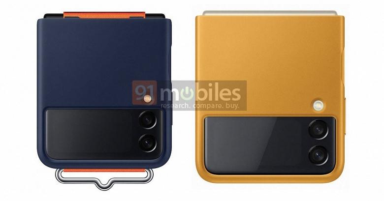 Очень необычные чехлы для Samsung Galaxy Z Flip3. Samsung позволит владельцам раскладушки выделиться не только самим смартфоном