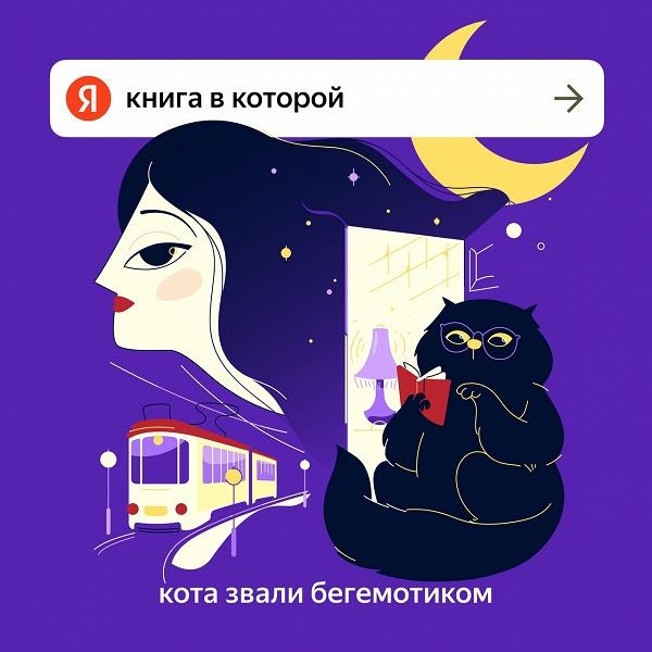 «Читалка» Яндекса предлагет 500 книг бесплатно на легальной основе