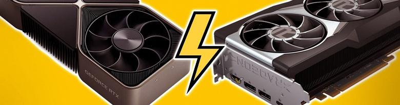 Похоже, GeForce RTX 4090 и Radeon RX 7900 XT будут потреблять около 400-500 Вт