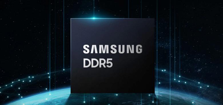Samsung сможет предложить отрасли модули ОЗУ объёмом 768 ГБ. Для этого компания начнёт выпуск микросхем DDR5 ёмкостью 24 ГБ