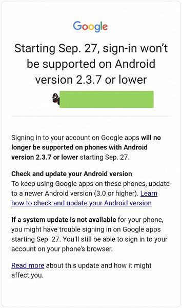 Пользователи старых версий Android вскоре потеряют возможность входа в свои учётные записи Google в приложениях