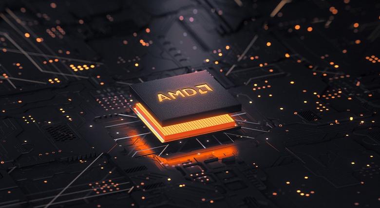 У AMD всё хорошо. Акции компании пробили важную отметку и установили новый рекорд
