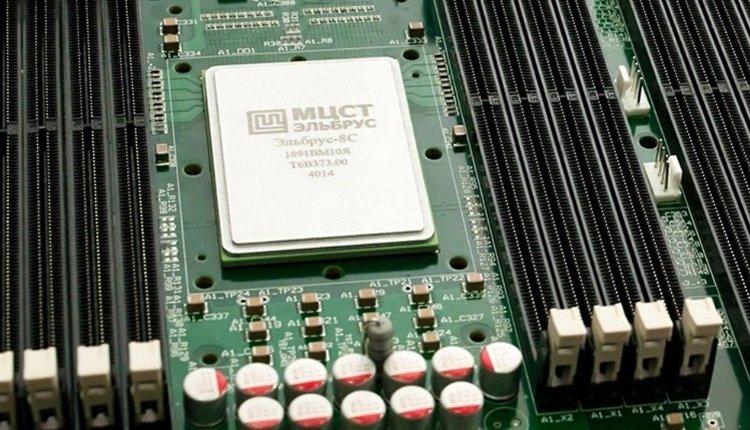 Процессор Эльбрус — почему это тупик для развития отечественной линейки general-purpose CPU - 1