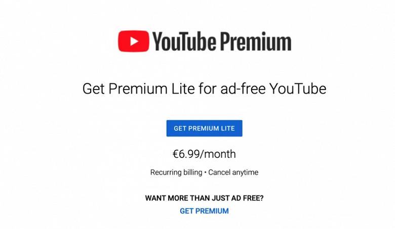 YouTube без рекламы станет дешевле. Сервис тестирует подписку Premium Lite
