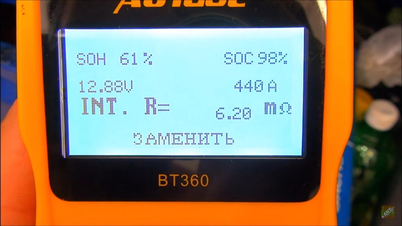 Тестируем восемь аккумуляторных тестеров - 13