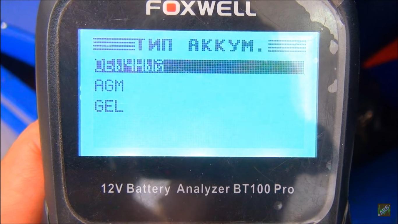 Тестируем восемь аккумуляторных тестеров - 15