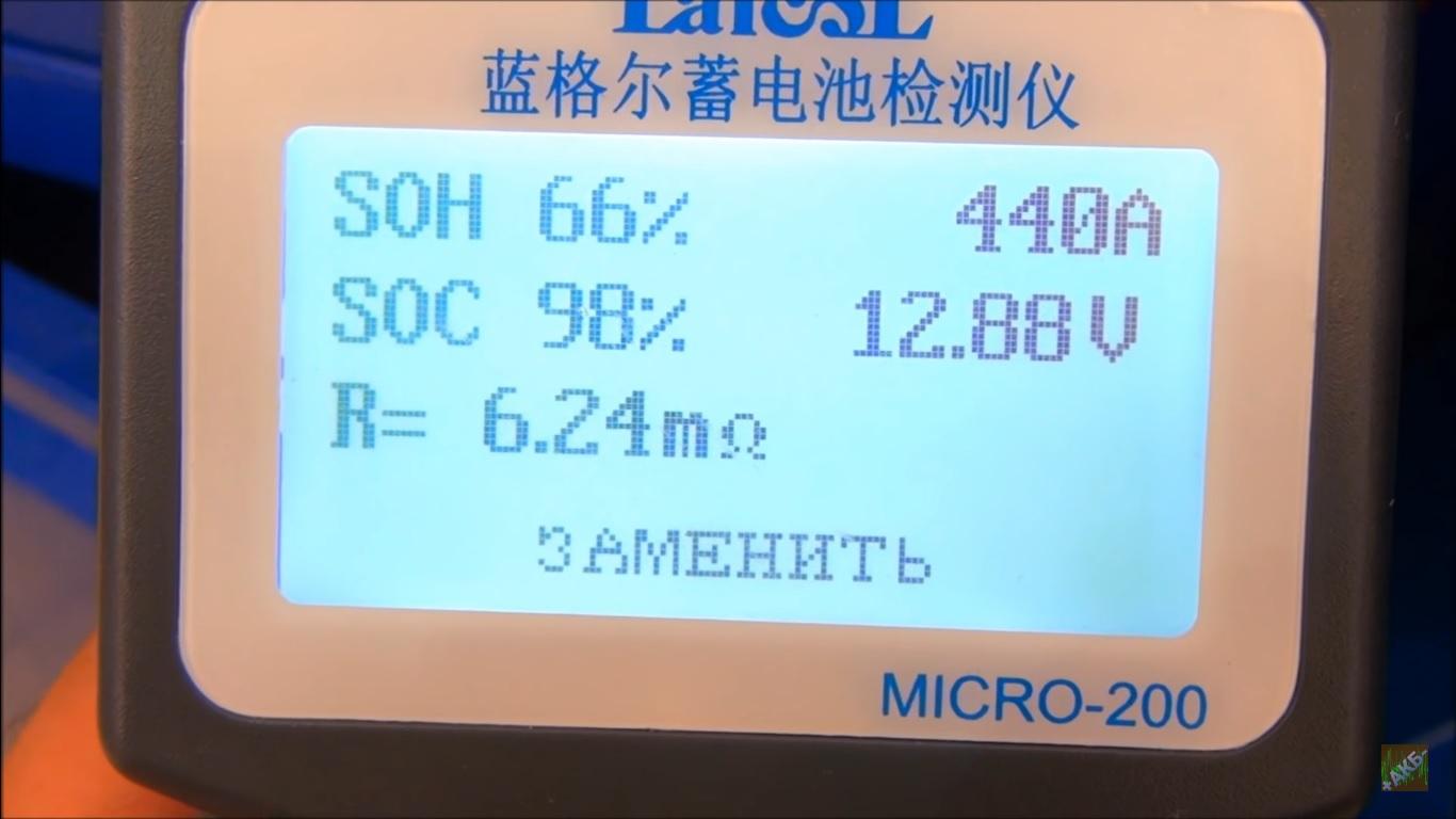 Тестируем восемь аккумуляторных тестеров - 9