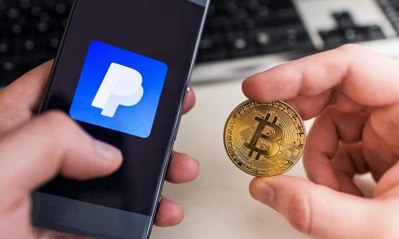 PayPal набирает больше людей для работы с криптовалютой