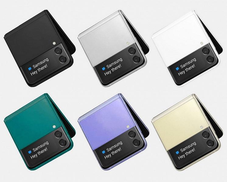 Цены на Samsung Galaxy Z Fold3 и Flip3 могут быть ещё ниже, чем говорилось ранее. Как минимум в Индии
