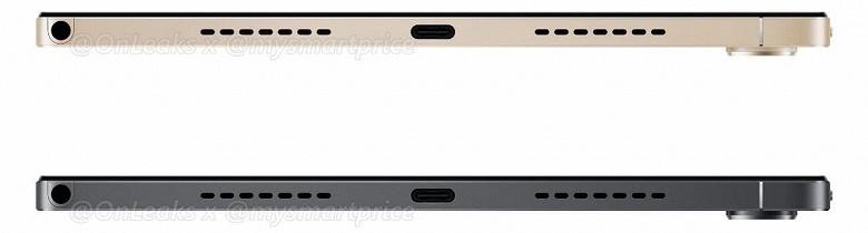 Экран диагональю 10,4 дюйма, 7100 мА·ч, Snapdragon 768G и стилус в комплекте. Раскрыты характеристики планшета Realme Pad