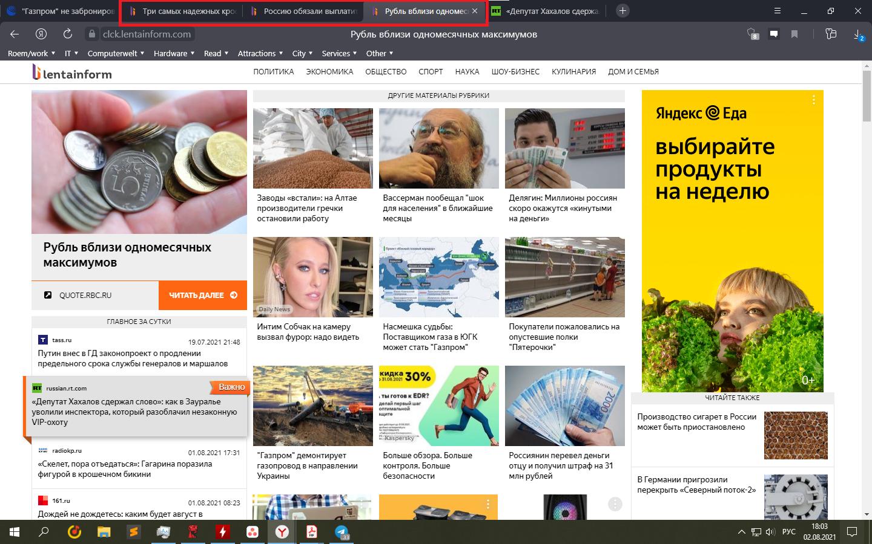 Обменная сеть Lentainform льёт на российские СМИ фейковый трафик. - 1