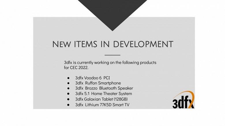 Анонсированы видеокарта 3dfx Voodoo 6 и смартфон 3dfx Ruffon: эти и другие новинки обещают показать на CES 2022