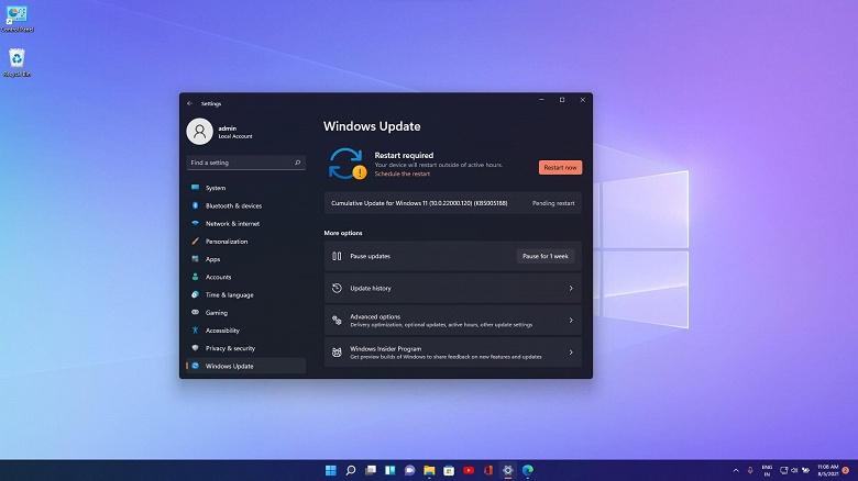 Свежая версия Windows 11 принесла компактное меню и виджет «Семья»