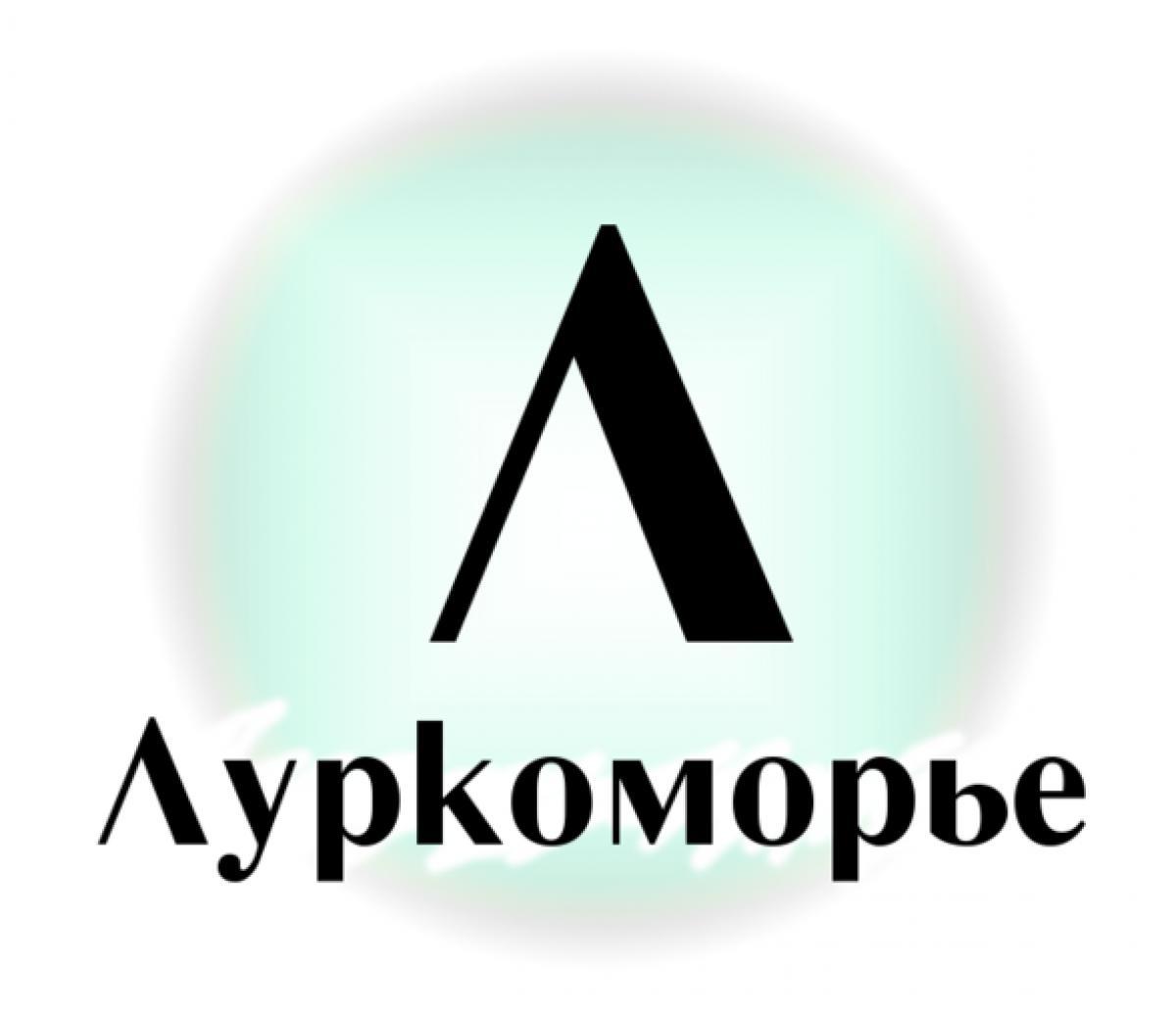 Лурк, великий и ужасный: восход и закат энциклопедии рунета - 1