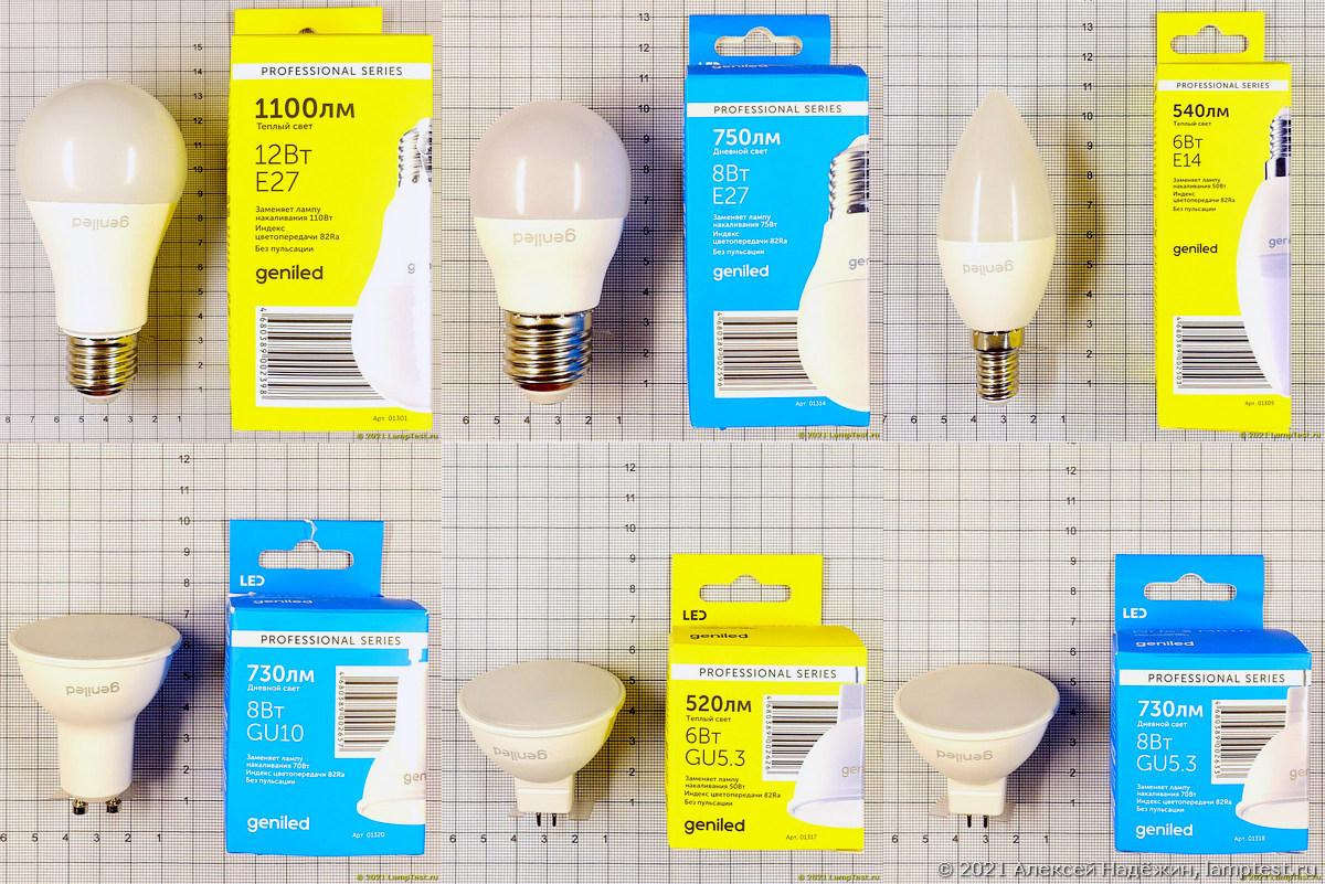 Светодиодные лампы Geniled - 1