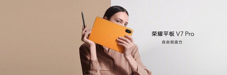 7250 мА·ч, экран 2К, 120 Гц, Android 11 и стилус Magic Pencil 2 за 400 долларов. Представлен планшет Honor Tab V7 Pro