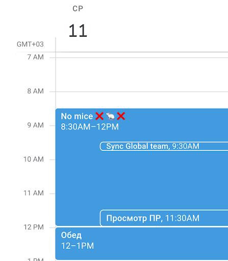 У меня даже в календаре стоит напоминалка, чтобы точно не забыть.
